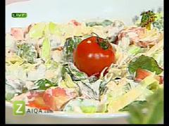 Zaiqa - Taj - 13-Jan-2012 - 13049