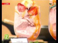 MasalaTV - Aftab - 27-Feb-2012 - 14006