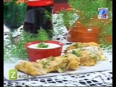 Zaiqa - Ambreen Khan - 29-May-2012 - 15604