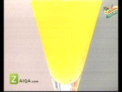 MasalaTV - Rida Aftab - 19-Jul-2012 - 16425