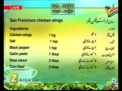 Masala TV - Shireen Anwer - 24-Sep-2012 - 17713