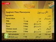 MasalaTV - Chef Zakir - 16-Oct-2012 - 18046