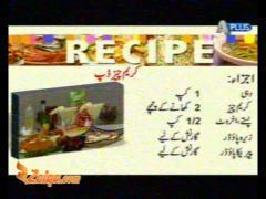 Zaiqa - Shai - 12-Aug-2013 - 22346
