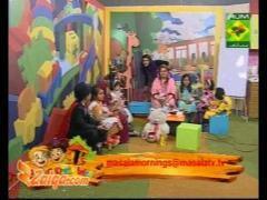 Masala TV - Shireen Anwer - 27-Dec-2013 - 23837