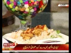 Zaiqa - Chef Asad - 24-Sep-2014 - 28266